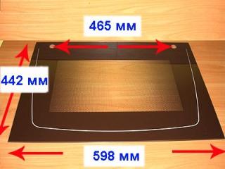 Стекло духовки наружное GEFEST-1200 С6 К19 (595х441мм)