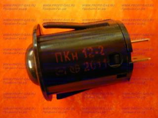 Кнопка включения подсветки духовки газовой плиты Брест-300, Гефест-1100, Гефест-3100 коричневая ПКН-12-2
