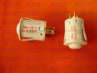 Кнопка розжига конфорок газовой плиты KING, Flama. ПКН-500-2 белая (аналог ПКН-13)