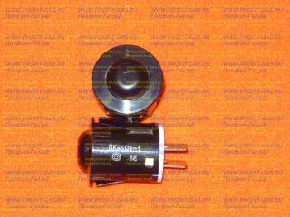 Кнопка розжига конфорок плиты Гефест, Брест черная ПКН-500-1