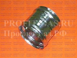 Муфта (AISI 430/0.5мм) L-120мм, d-100мм