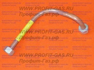 Трубка медная газовой колонки НЕВА ВПГ-18, Л-3 для подвода холодной воды к водяной части
