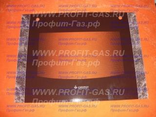 Стекло духовки наружное GEFEST-1500 коричневый мрамор с отверстиями (598х450мм)