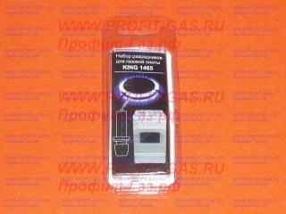 Разрядник электрод розжига с проводом газовой плиты KING1465 (набор 4шт.)