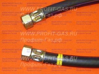 """Шланг газовый резинотканевый 3/4"""" (ДУ-20) длина 1,2м гайка/гайка"""
