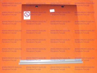 Крышка стола Гефест 3200 К62 стеклянная