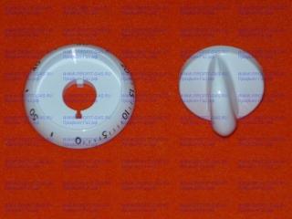 Ручка таймера газовой плиты Гефест-1200, Гефест-3200 с кольцом белая