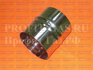 Ниппель (AISI 430/0.5мм) L-120мм, d-150мм