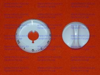 Ручка таймера газовой плиты Гефест-1100, Гефест-3100 с кольцом белая
