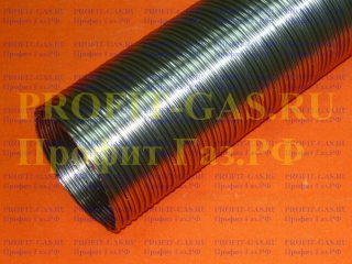 Дымоход гибкий гофрированный из нержавеющей стали длина 1,0 м диаметр Ø 200 мм до 800ºС