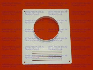 Площадка торцевая 205х240мм для крепления воздуховода d-135мм (пластиковая белая)