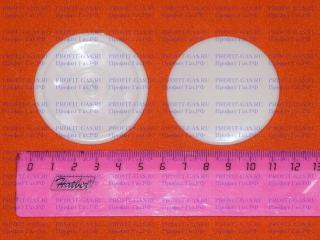 Тарелка штока для китайской колонки d 52мм