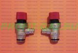 Клапан предохранительный котла IMMERGAS Eolo Mythos 24, Fondital Victoria Compact