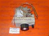 Газовый клапан EUROSIT 630 (0.630.802) для газового котла ЛУЧ производства  ООО Таганрог Газоаппарат