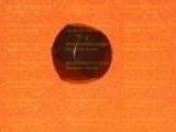 Ручка крана GEFEST-802 коричневая