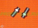Форсунка (сопло) АГУ-Т-М для газового котла Мимакс без отверстия