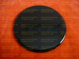 Крышка большой горелки конфорки плиты Гефест-1500,  Гефест-3500, Гефест-6500