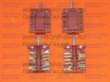 Переключатель мощности конфорки для электроплиты ELECTROLUX /Электролюкс/ АС6.Т29.688 А