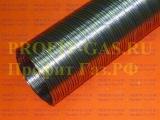 Дымоход гибкий гофрированный из нержавеющей стали длина 1,0 м диаметр Ø 080 мм до 800ºС