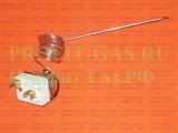 Термостат терморегулятор духовки электроплиты регулируемый, капиллярный WKA-300E2