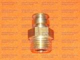 Штуцер подвода холодной воды к водогазовому узлу Mertik NEVA-5013, NEVA-5014, NEVA-5016