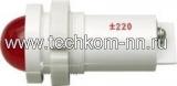 Лампа-индикатор наличия напряжения электроплиты Дарина
